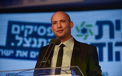 Naftali Bennett addresses supporters of his Jewish Home party in Ramat Gan on Thursday, January 15, 2015 (photo credit: Ben Kelmer/Flash90)