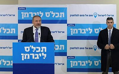 Yisrael Beytenu leader Avigdor Liberman speaks at a press conference in Tel Aviv on January 15, 2014. (photo credit: Ben Kelmer/Flash90)