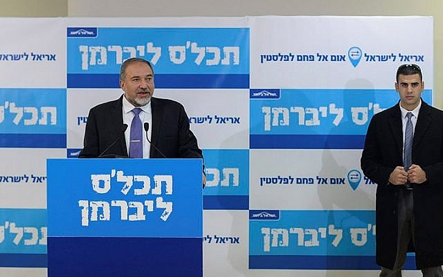 Yisrael Beytenu leader Avigdor Liberman speaks at a press conference in Tel Aviv on January 15, 2014. (photo credit: Ben Kelmer/Flash90)