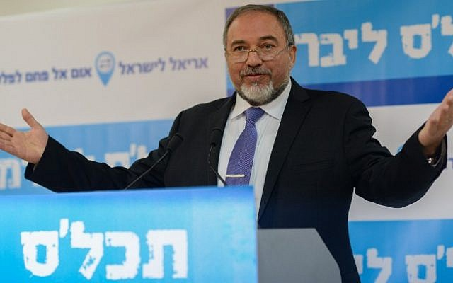 Minister of Foreign Affairs and Yisrael Beytenu leader Avigdor Liberman speaks at a press conference in Tel Aviv on January 15, 2014. Photo credit: Ben Kelmer/Flash90)