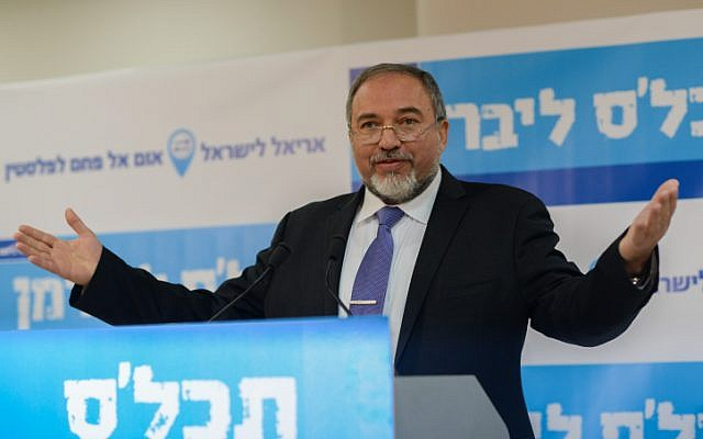 Yisrael Beytenu party leader Avigdor Liberman speaks at a press conference in Tel Aviv on January 15, 2014. (photo credit: Ben Kelmer/Flash90)