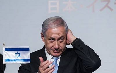 Prime Minister Benjamin Netanyahu at a Japan-Israel business forum in Jerusalem on January 18, 2015. (Photo credit: Miriam Alster/Flash90)