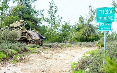 Israeli forces on the northern border (Basal Awidat/Flash90)