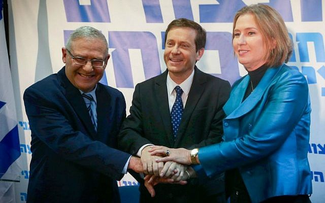 Labor Party leader Isaac Herzog (center), Hatnua party leader Tzipi Livni (right) and the new 'defense candidate' on their joint Zionist Camp list, Maj. Gen. (res.) Amos Yadlin, during a press conference in Tel Aviv, January 19, 2015 (photo credit: Flash90)