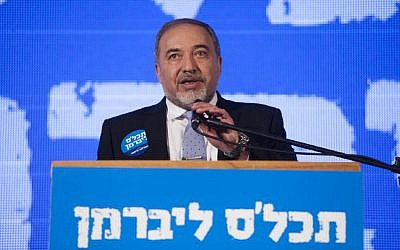 Israeli Foreign Minister Avigdor Liberman slammed Palestinian leaders for undermining Israel's right to exist as a Jewish state. The image was taken at a Yisrael Beytenu party conference on January 19, 2015. (Photo credit: Yonatan Sindel/Flash90)