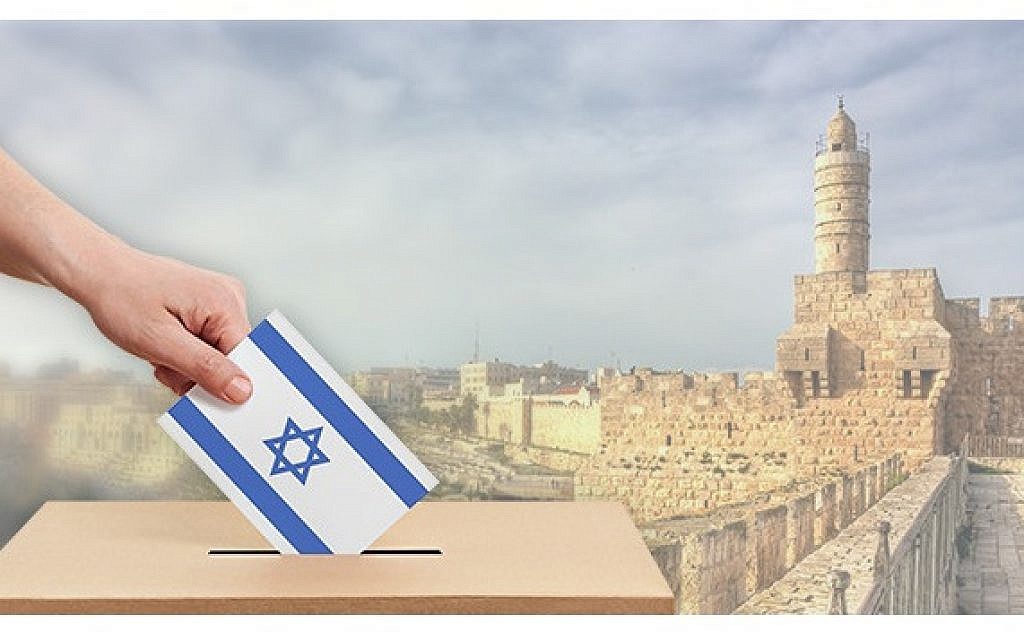 eTeacher helps you understand the upcoming Israeli elections (photo: Courtesy)