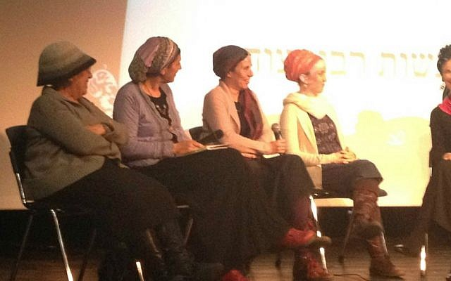 Tzohar women at the 'Guf Rishon' conference, January 2015. (photo credit: courtesy image)