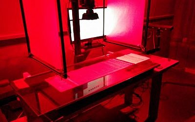 Israel's Declaration of Independence under red light in the Israel Antiquities Authority's Dead Sea Scrolls Digital Library, January 6, 2015. (photo credit: Ilan Ben Zion/Times of Israel staff)