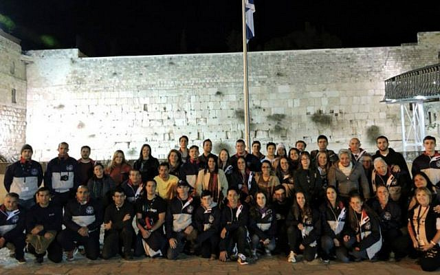 Krav Maga group from Brazil at Western Wall in Jerusalem, January 2015. (Courtesy)