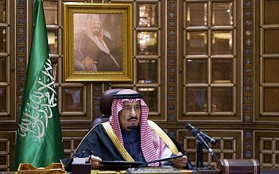 King Salman bin Abdul-Aziz Al Saud makes his first speech as king following the death of King Abdullah, Friday, Jan. 23, 2015 in Riyadh, Saudi Arabia. (AP Photo/Saudi Press Agency)