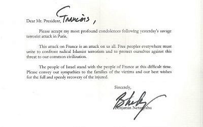 Prime Minister Benjamin Netanyahu's condolence letter to French President Francois Hollande following a deadly terror attack at a satirical newspaper January 7, 2015 that left 12 dead. (Photo credit: courtesy)