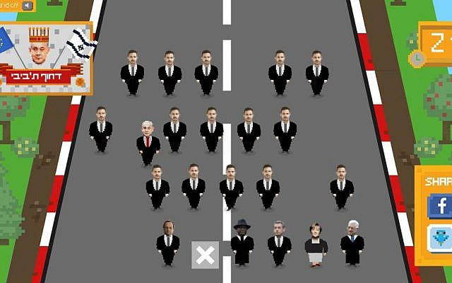 """Screenshot of satirical game """"Push the Bibi"""" that enables players to help the Israeli PM make it to the front row at the Paris rally of world leaders. (photo credit: screenshot/Hooligans.co.il)"""