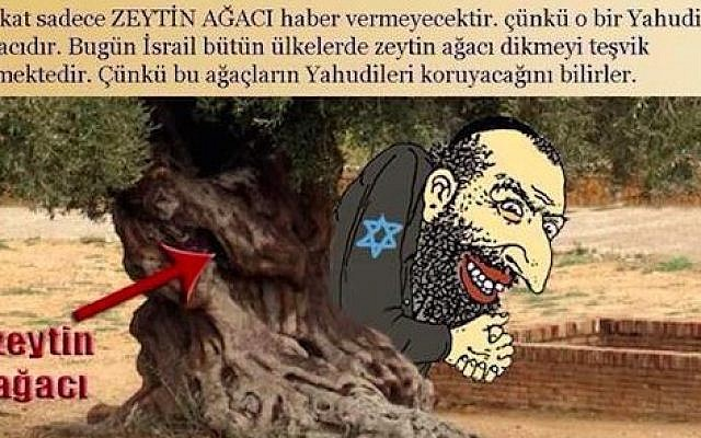 A flyer circulated by Turkish Islamists claiming Israel plants trees around the world to protect Jews on Judgment Day (Courtesy: MEMRI)
