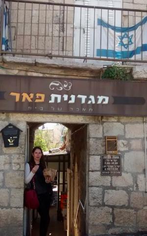 Paula Shoyer loved the challah at Jerusalem's Pe'er Bakery (Courtesy Stuart Schnee)