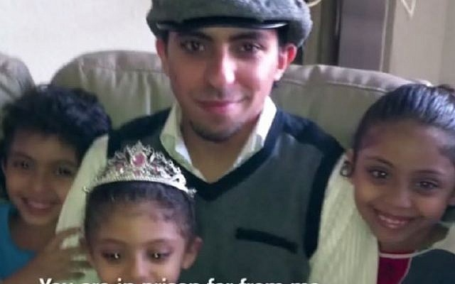 Saudi liberal blogger Raif Badawi was sentenced in May to 10 years in prison and 1,000 lashes for criticizing Saudi Arabia's clerics and ridiculing the country's morality police on his blog. His family moved to Canada following the sentence for fear of retribution. (Photo credit: Amnesty International Canada/Screenshot from campaign ad)