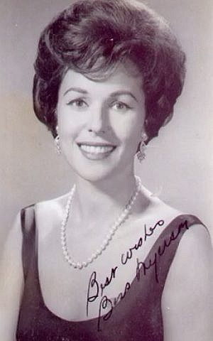 Bess Myerson (photo credit: YouTube screenshot)