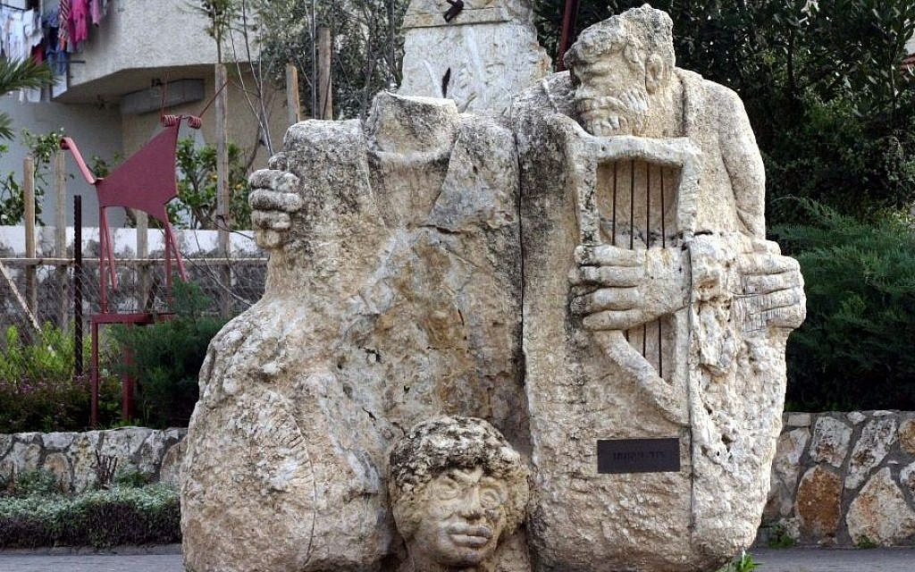 Beth Shemesh Bible Maps: At Tel Beit Shemesh, An Ancient Biblical Site Transforms