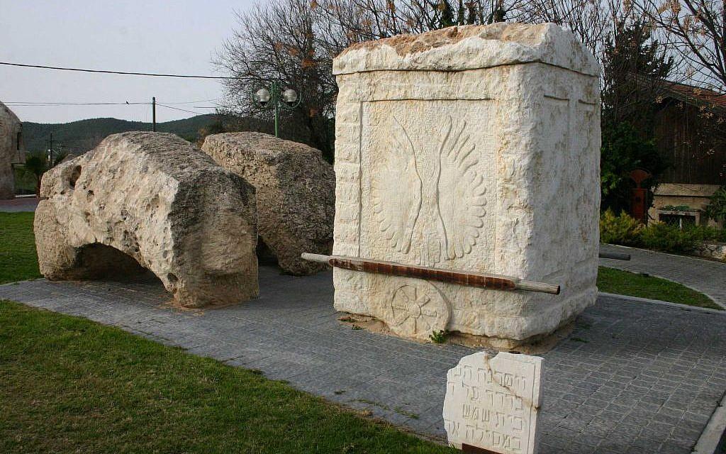 Stone Of Joshua Beth Shemesh: At Tel Beit Shemesh, An Ancient Biblical Site Transforms