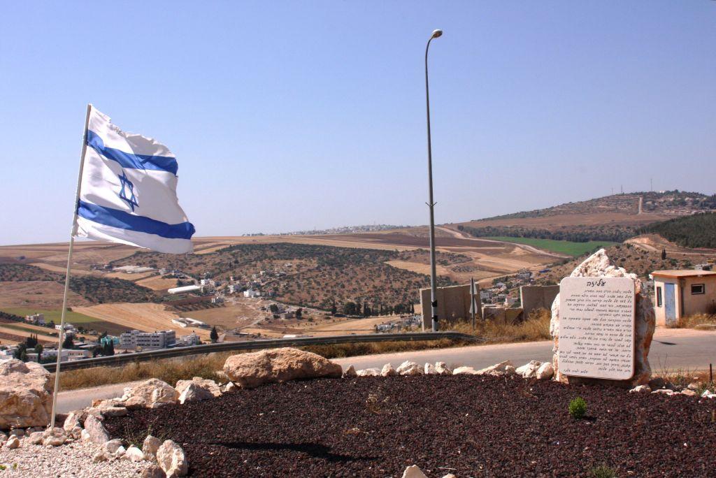 The Aliza Malka Overlook (photo credit: Shmuel Bar-Am)