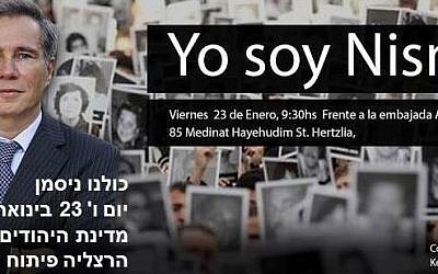An ad appearing on social media for a protest outside the Argentinean embassy in Israel on Jan. 23, 2015, to demand the truth about the death of Alberto Nisman (photo credit: JTA)