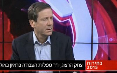 Labor leader Isaac Herzog speaks at the Ynet studio on Monday, January 12, 2015. (photo credit: screen capture)