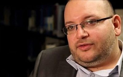 Washington Post journalist Jason Rezaian (YouTube screenshot)