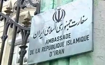 A plaque outside the French Embassy of Iran in Tehran (screenshot: YouTube/Reuters)