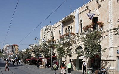 The Jerusalem Hostel on Jaffa Road (photo credit: Shmuel Bar-Am)