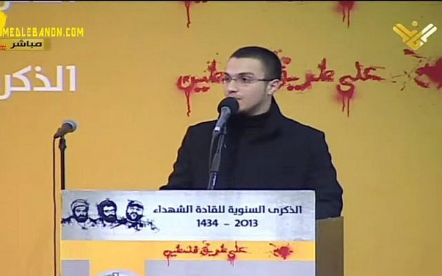 Hezbollah's Jihad Mughniyeh addresses a rally in south Lebanon in 2013 (screen capture: YouTube)