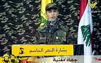 Jihad Mughniyeh (YouTube Screenshot)