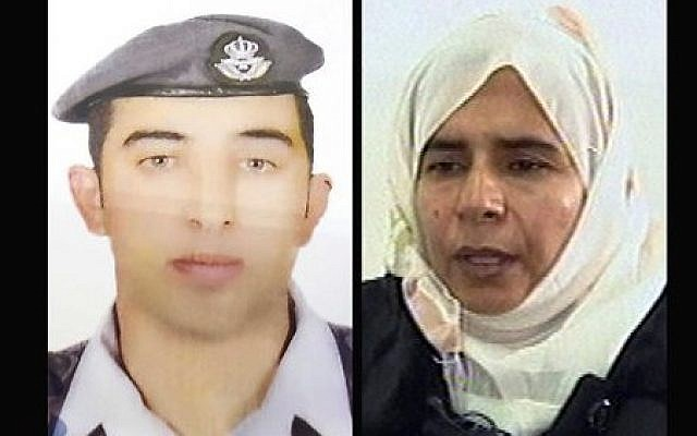 This combination of two photographs shows the detail of a poster of an undated photograph of Jordanian pilot Lt. Muath al-Kaseasbeh, left, used during a demonstration calling for his release from the Islamic State group, and a still image from video, right, of Sajida al-Rishawi, an Iraqi woman sentenced to death in Jordan for her involvement in a 2005 terrorist attack on a hotel that killed 60 people. (photo credit: AP Photo)