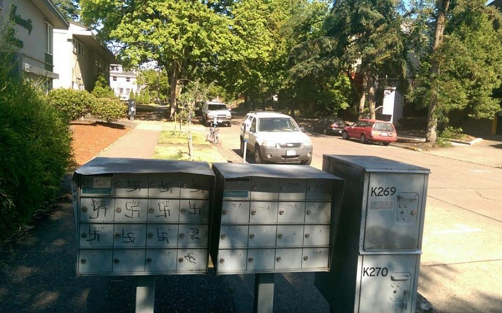 Mailboxes outside the AEPi house at the University of Oregon in Eugene were defaced with swastikas in July 2014 (Courtesy: AEPi)