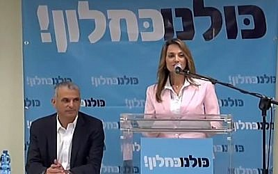 Kulanu party chairman Moshe Kahlon (L) and Dr. Yifat Sasha-Biton on January 5, 2015 (screen capure: Channel 2)