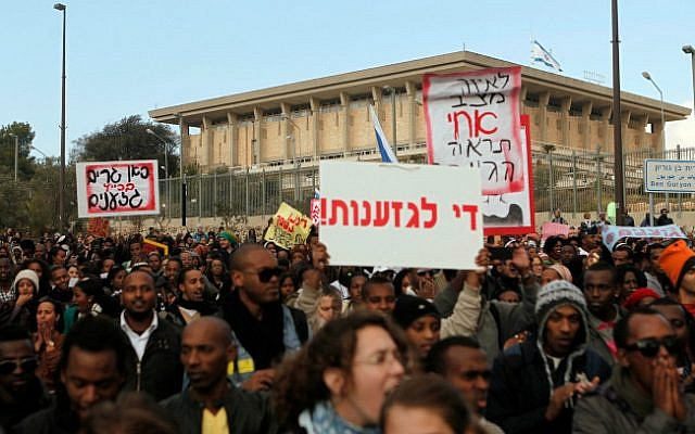A January 18, 2012 rally against racial discrimination in front of Israel's Knesset (photo credit: Uri Lenz/ Flash 90)