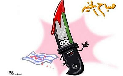 A knife cartoon published by Palestinian web site Safa on January 21, 2015. (via Twitter)