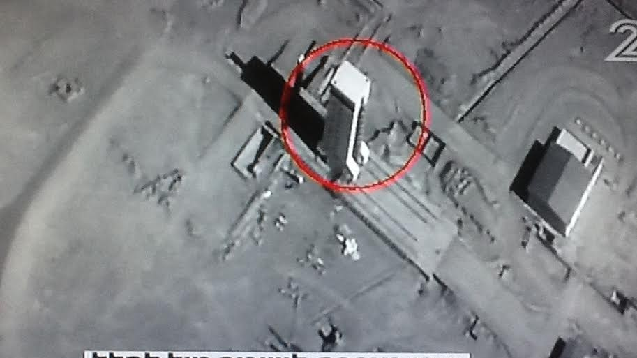 A satellite image shown on Israel's Channel 2 news, January 21, 2015, said to show a new long-range Iranian missile on a launch pad outside Tehran. (Channel 2 screenshot)