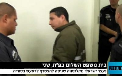 Yousef Nasrallah, an Arab Israeli accused of traveling to Syria to join a jihadist group (screen capture: Walla news)