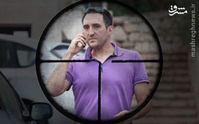 Shaul Olmert, son of former PM Ehud Olmert, is seen in this image published January 24, 2015 on Iranian news site Mashregh News in the crosshairs of a sniper's scope.