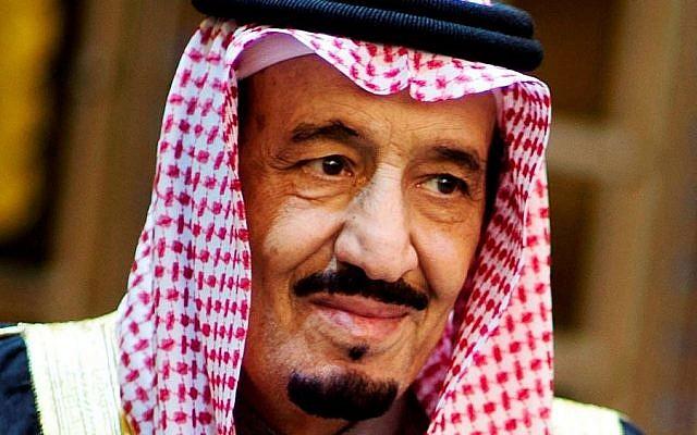 Saudi Arabia's King Salman bin Abdul-Aziz al-Saud (Public Domain via Wikimedia Commons)