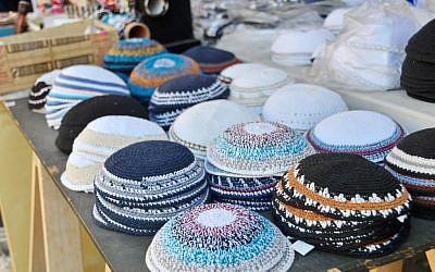 Yarmulkes for sale in Tel Aviv via Shutterstock.