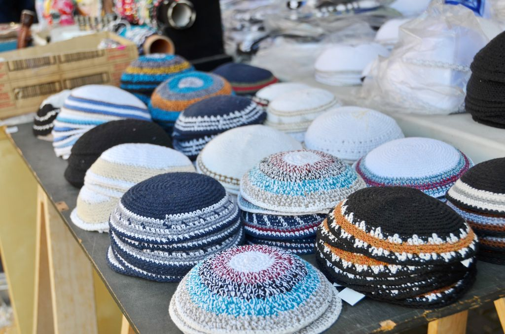 Image result for Yarmulkes for Sale