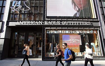 American Eagle Outfitters(Northfoto/Shutterstock)