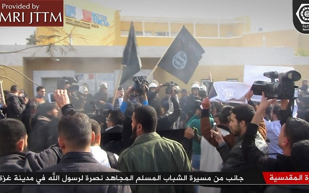 Illustrative: Salafi demonstrators in Gaza waving Islamic State flags during a demonstration that took place on January 19, 2015. (Courtesy MEMRI)