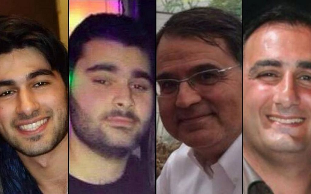 The four victims of the Paris Hyper Cacher attack, from left to right: Yoav Hattab, Yohan Cohen, Francois-Michel Saada, Philippe Braham. (Courtesy)