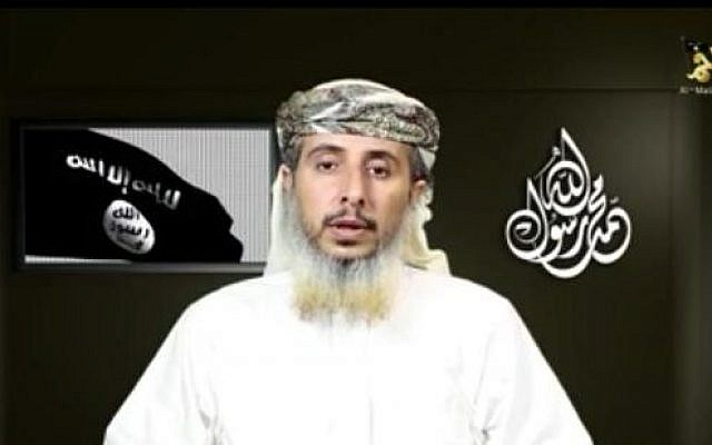 Al-Qaeda in the Arabian Peninsula chief Nasr al-Ansi in a recorded message released on January 14, 2015. (Screen capture: YouTube)