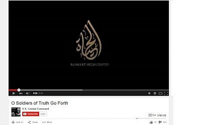The US Central Command's Youtube account after it was hacked by IS activists, on January 11, 2015. (photo credit: screen capture YouTube)