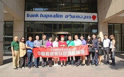 A group of Chinese investors on a recent trip to Tel Aviv ( Courtesy)