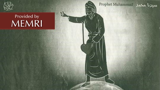 A controversial caricature published in Palestinian daily Al-Hayat Al-Jadidah depicts a luminous character next to the words 'Prophet Muhammad' (photo credit: courtesy/MEMRI)