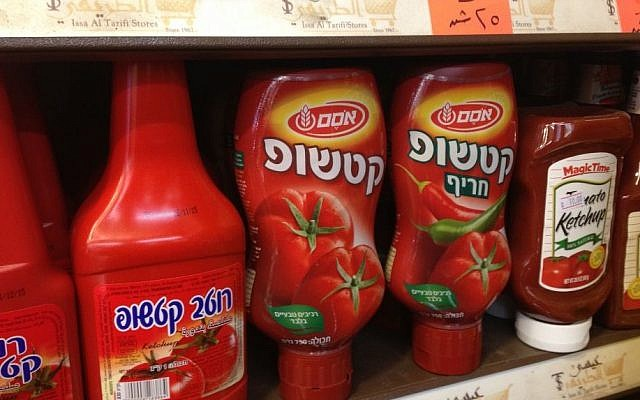 Israeli-manufactured ketchup bottles crowd the shelf of a Ramallah grocery shop, February 24, 2015 (photo credit: Elhanan Miller/Times of Israel)