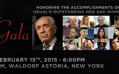 Times of Israel Gala
